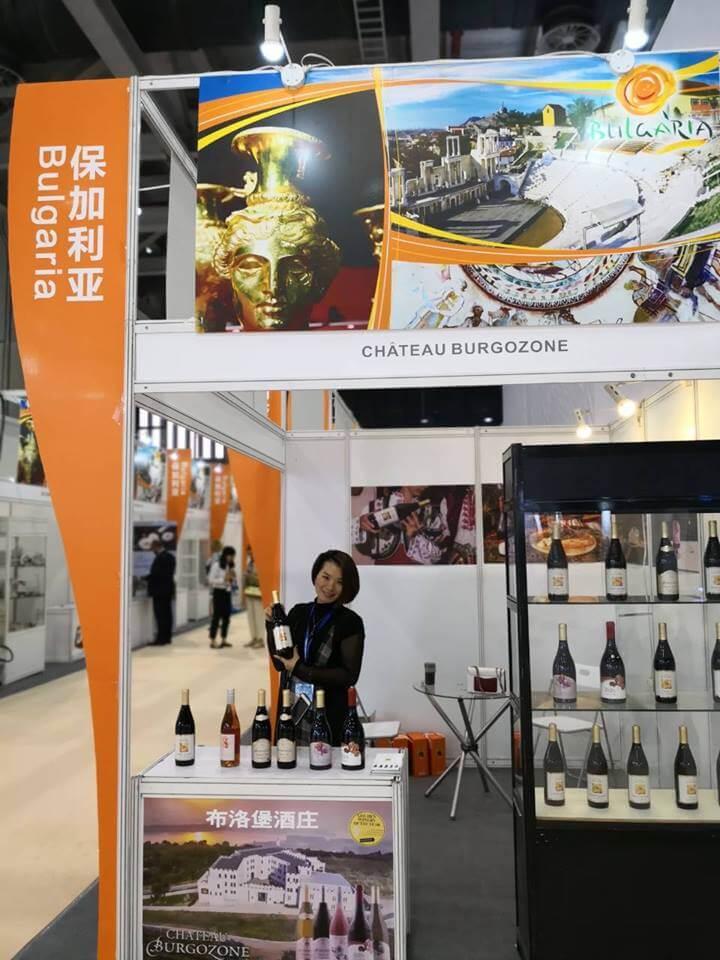 Китай приветства Бургозоне